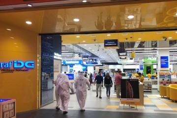 sharaf electronics store dubai